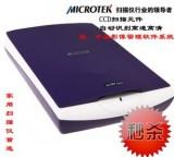 中晶(Microtek)F60 扫描仪 CCD深景文字自动识别 高清家用扫描仪 疯狂抢购