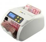 科密点钞机 科密C5100点钞机 语音提示 金额累加 验钞机 USB升级