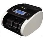 科密C5110点钞机 全智能点钞机 科密点钞机 科密验钞机 USB升级