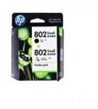原装惠普/HP 802S(超值套装) Deskjet 1050 1000 2000 2050墨盒