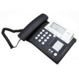 步步高 电话机 有绳 办公 固定电话 D288 来电显示 电话