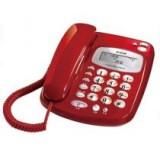 步步高 电话机 来电显示 6132 时尚 创意 办公 座机电话