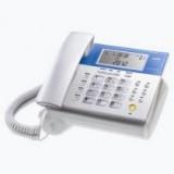步步高电话机122 来电显示电话机 免电池/免提 座机/固话