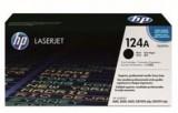 惠普/HP Q6000A CM1017MFP 2605dn 2600 CM1015MFP 黑色硒鼓