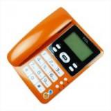 TCL 电话机 来电显示 205 免电池 背光 时尚 创意 办公 座机电话