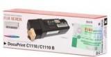 原装富士施乐 CT201118 墨粉盒 富士施乐 DocuPrintC1110/B粉盒cx