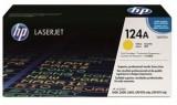 原装正品 惠普HP124A黄色硒鼓 Q6002A HP2605 CM1015MFP,1017硒鼓