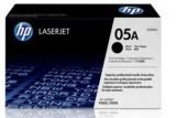 HP/惠普 CE505A 硒鼓 (适用P2035n P2055d P2055n P2055x P2030)cx