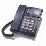 步步高 HCD6101电话机 小翻盖 夜光