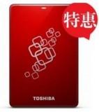 Toshiba/东芝 移动硬盘1t 黑甲虫1000G 2.5寸USB3.0