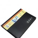 文心会议记录笔记本WX-1618
