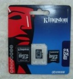 金士顿 TF micro SD 4G + mini 卡套 + SD卡套 三合一套装