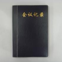 名博高级会议记录本MB-3118