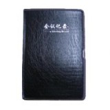 喜通笔记本 喜通A16-395记事本 16K会议记录本 皮面会议簿日记本