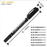 得力记号笔 得力6824记号笔 勾线笔 CD光盘笔 双头油性记号笔