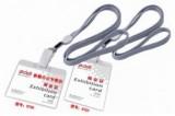 得力5758 横式防水证件卡 无挂绳 横式胸卡 工作卡 证件卡套