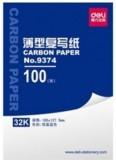 得力(Deli)9374-耐用薄型复写纸(12.7×18.5)32K(蓝)