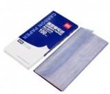 得力(Deli)9370-经济耐用薄型复写纸(18.5×8.5)48K(蓝)