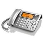 步步高HCD007 182 电话机 固定电话 座机 语音报号 夜光显示