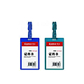 齐心 T2552PP硬质证件卡/胸卡/展会卡 会展卡通行证 竖式