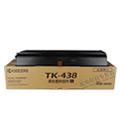 京瓷 TK438 KM1648 粉盒 墨粉 碳粉 原装粉仓