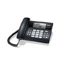 步步高 HCD150有绳电话机 语音报号 夜光