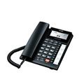 步步高电话机来电显示159Q 10组单键拨号