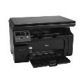 惠普hp Laserjet M1136 激光打印 复印 扫描 一体机