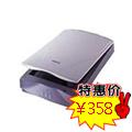 明基/Benq 5560 扫描仪(1200*2400dpi)