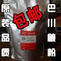 京瓷碳粉 进口高品质 包邮冲钻 KM-5035碳粉 4030碳粉