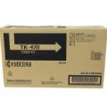 京瓷478粉盒 TK478粉盒 6025 6030 复印机粉盒 碳粉 粉盒