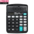 得力(Deli)837-轻便经济款通用型桌面计算器