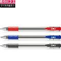 得力中性笔 6600子弹头中性笔水笔 签字笔0.5mm办公/学生用笔文具性价比之王