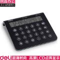 得力(Deli)1592-12位数时尚LCD大屏幕计算器(混合)