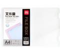 得力档案盒5701 透明PP文件收纳盒 A4资料盒 办公学习用 便携防潮