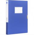 得力5681 ABA系列档案盒(1寸档案盒)人气商品