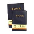 文心会议记录笔记本WX-7618