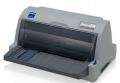爱普生EPSON 735K针式平推打印机税控发票快递单