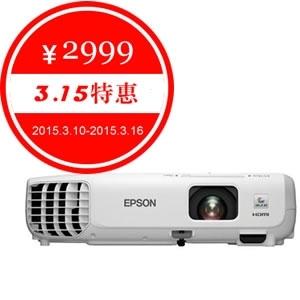 EPSON爱普生投影机CB-S03高清 家用1080P商务短焦无线办公投影仪 特惠商品