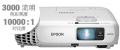 爱普生CB-X18办公商用投影仪高清商务投影机家用投影仪1080P