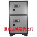 久旺GC-83S电子密码锁保管箱 电子密码保险箱保险柜 电子保管柜